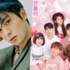 "NCT's Jaehyun In Talks For Leading Role In Spin-Off Of ""Love Playlist"" Series"
