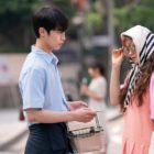 Upcoming Drama Shares Sneak Peek Of Intriguing Dynamics Between Lee Jae Wook And Go Ara