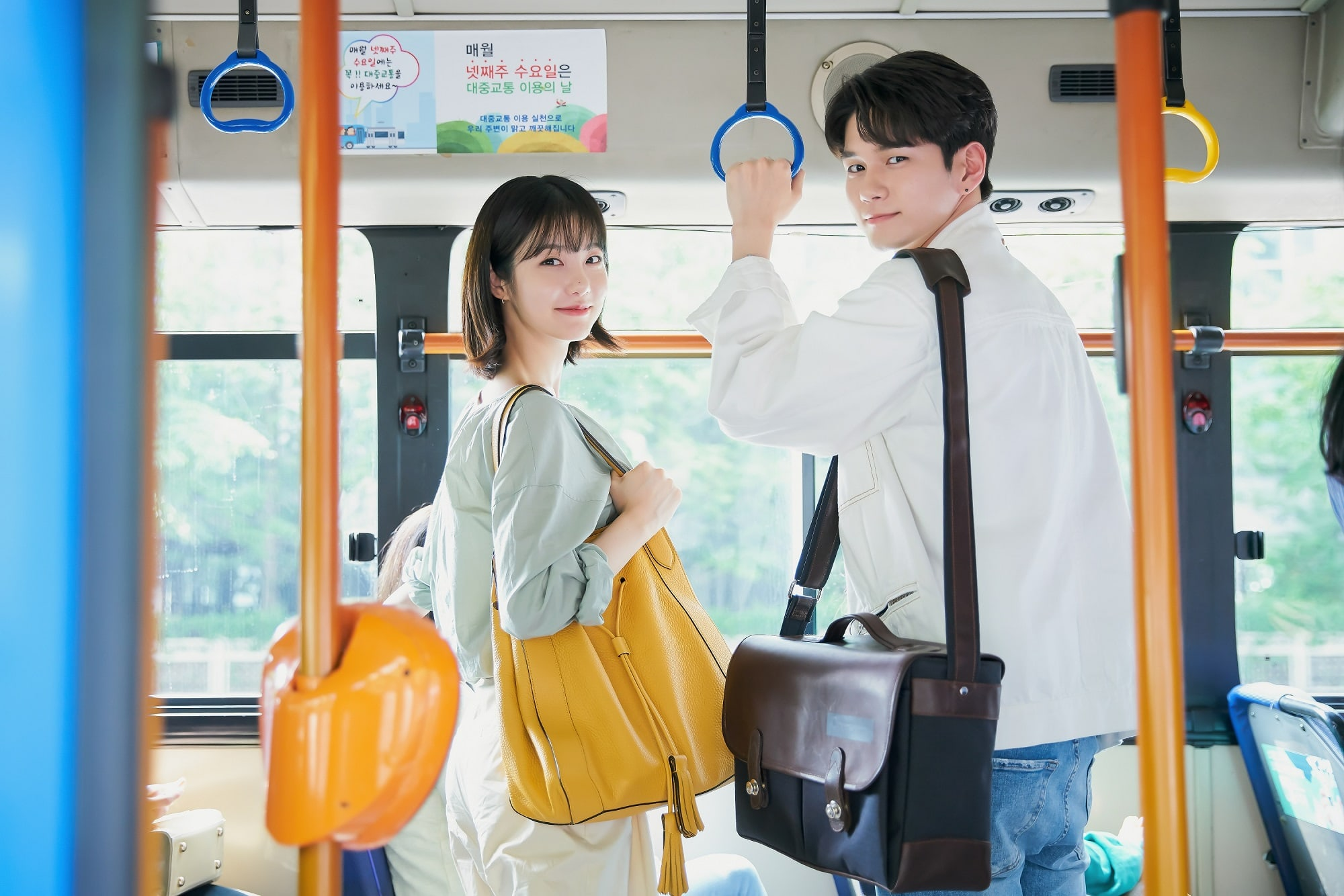 Ong Seong Wu, Shin Ye Eun, And More Support Each Other Through Rough Times In More Than Friends
