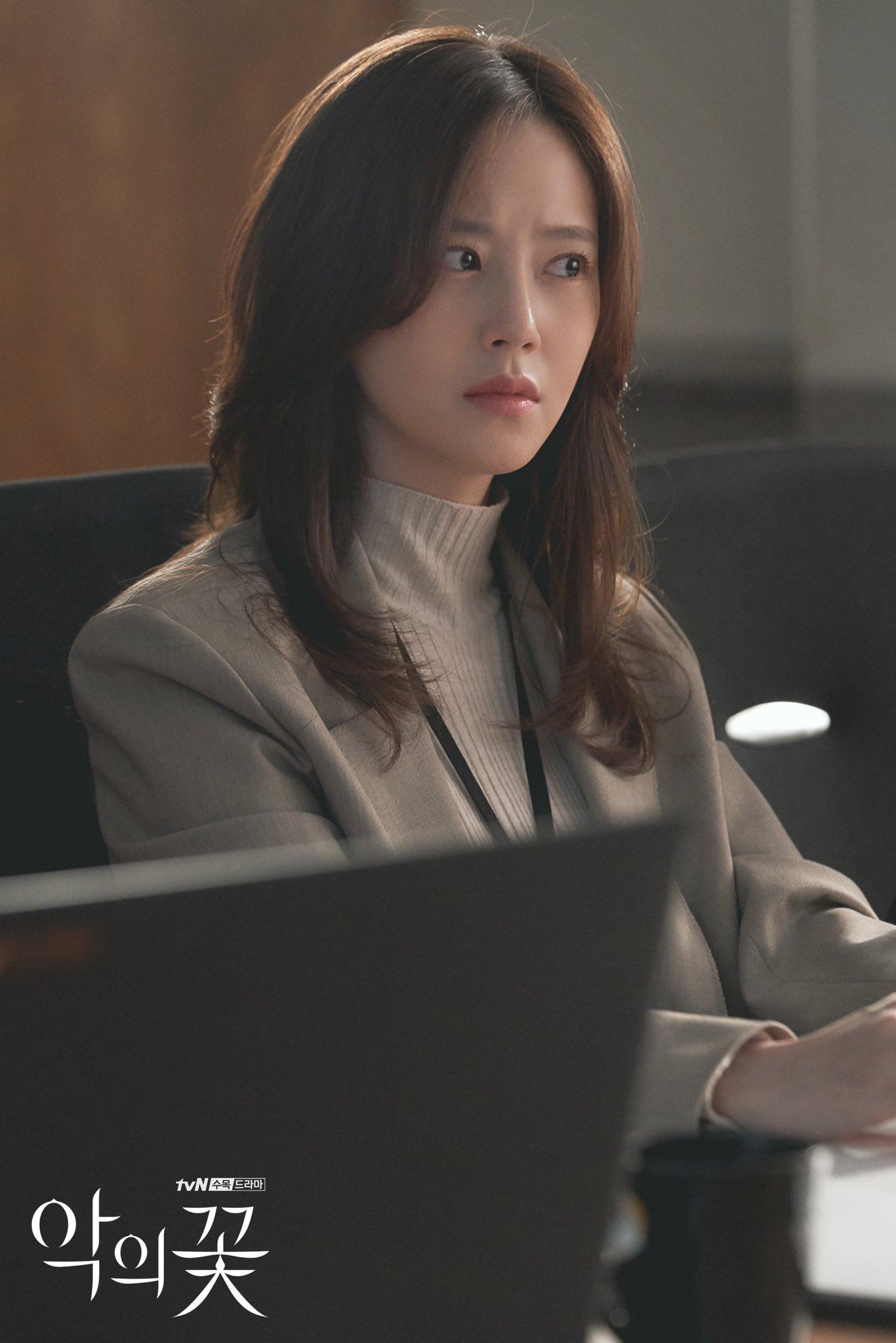 Moon Chae Won