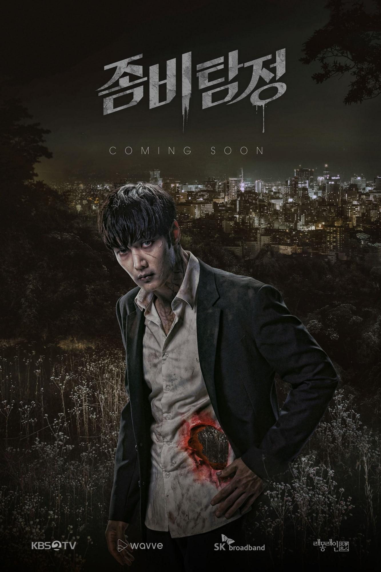 Zombie-Detective.jpg