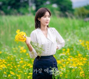 Ji Soo (1993) - Drama Cool