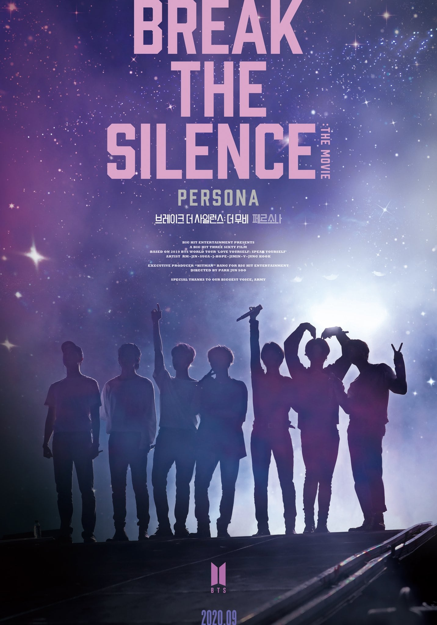 """BTS To Release New Film """"Break The Silence: The Movie"""" Next Month ..."""