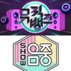 """Music Bank"" And ""Music Core"" To Not Air This Week"
