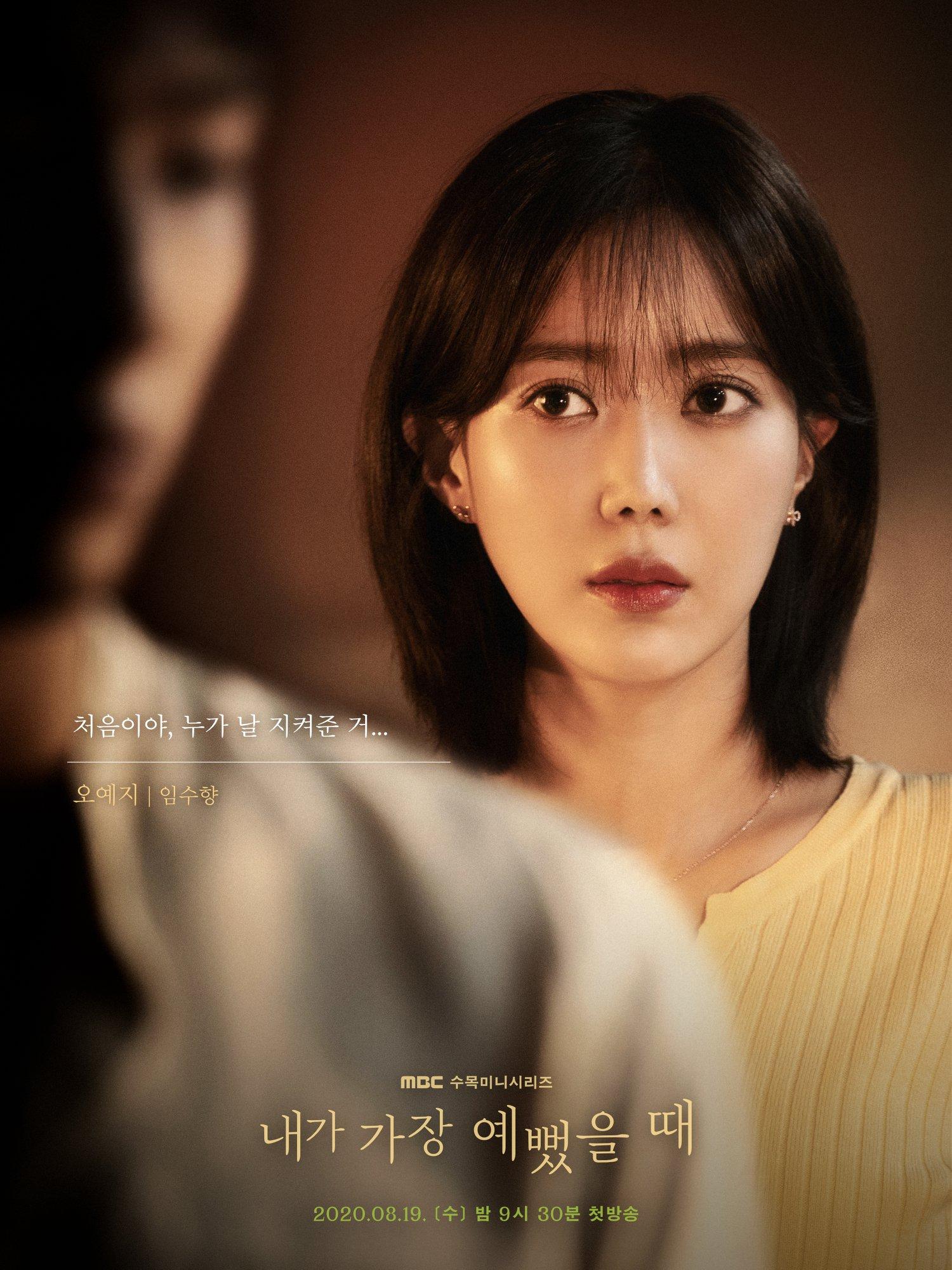 Im Soo Hyang1
