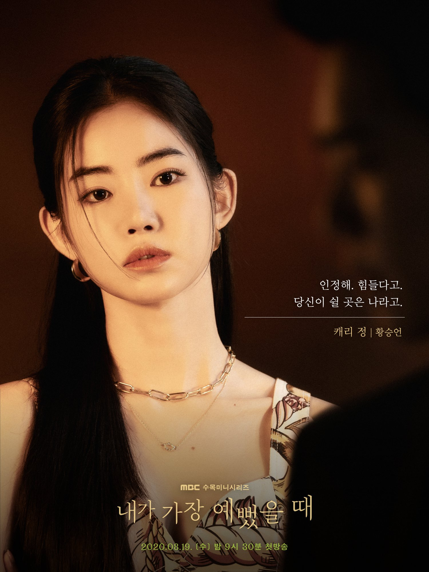 Hwang-Seung-Eon.jpg