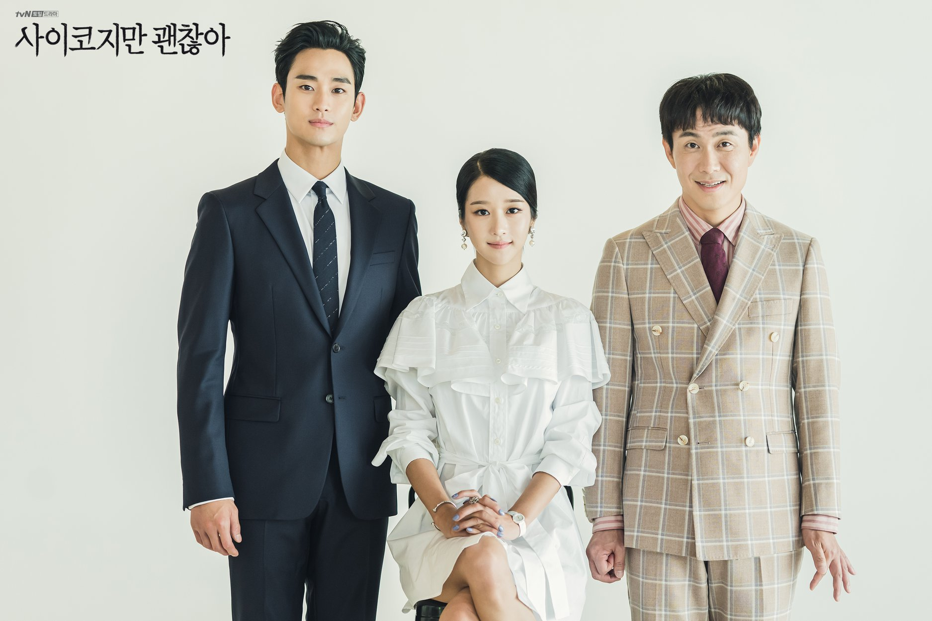 Kim-Soo-Hyun-Seo-Ye-Ji-Oh-Jung-Se.jpg