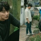 """Yoon Shi Yoon Keeps Investigating Through The Twists And Turns In The Case On """"Train"""""""