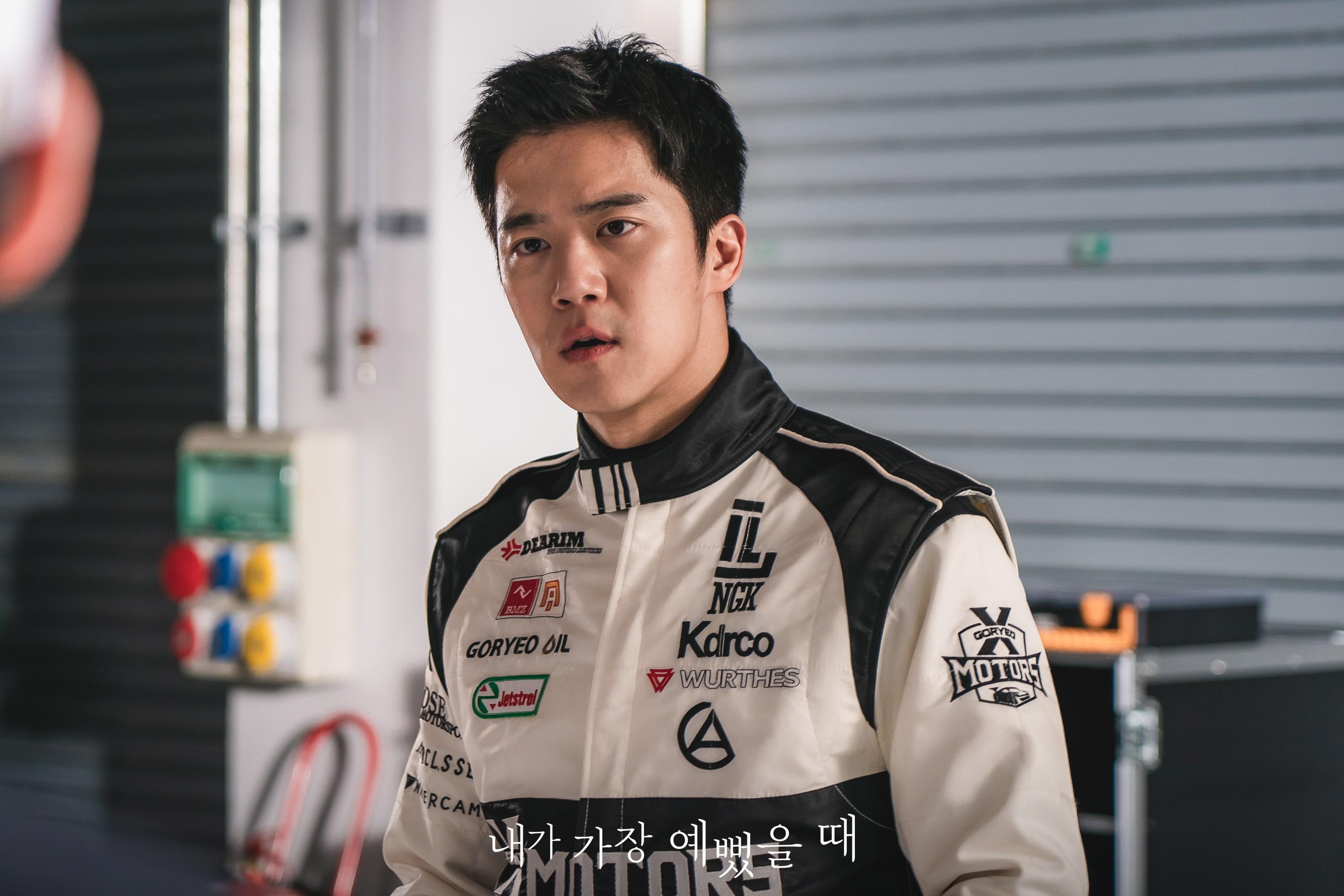 Ha Seok-Jin sebagai Seo Jin adalah seorang pembalap mobil dan pemimpin tim reli dalam drama When I was the Most Beautiful (2020)