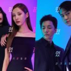 Girls' Generation's Seohyun, Go Kyung Pyo, And More Prepare For War Of Con Artists In Posters For New Drama