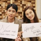 "Park Sung Hoon And Nana To Release Romantic Duet For ""Into The Ring"""