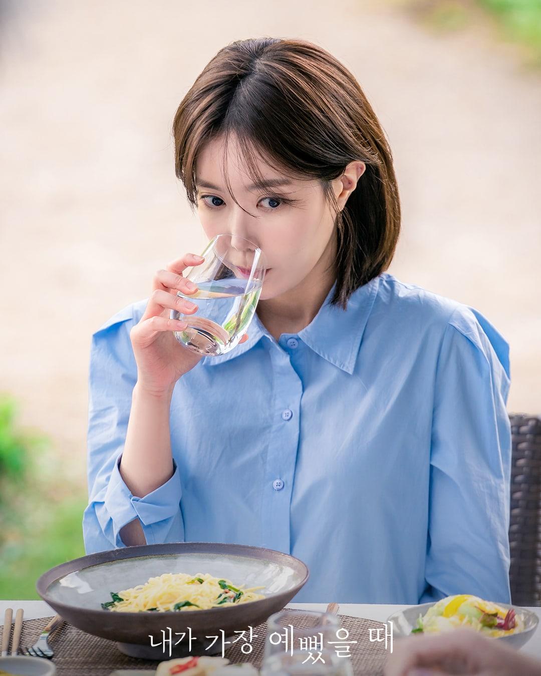 Im-Soo-Hyang.jpeg