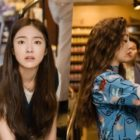 """Kim Hye Joon Is Left Shocked By What Happens To Oh Na Ra While Uncovering Secrets In """"CHIP-IN"""""""