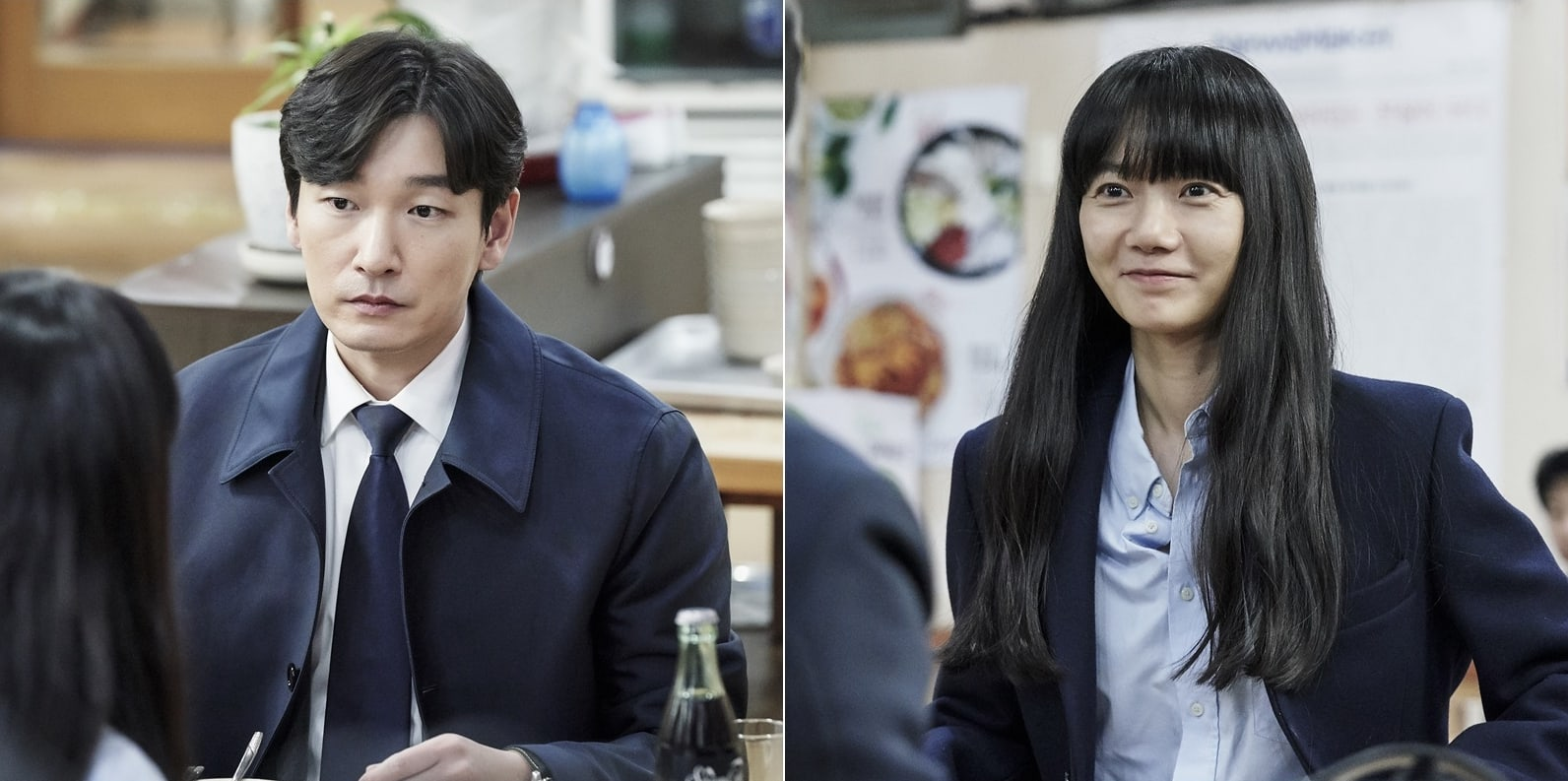forest of secrets cho seung woo bae doona