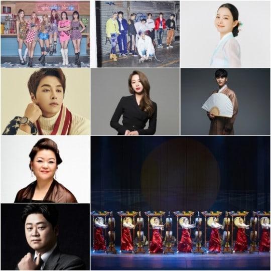 korea on stage