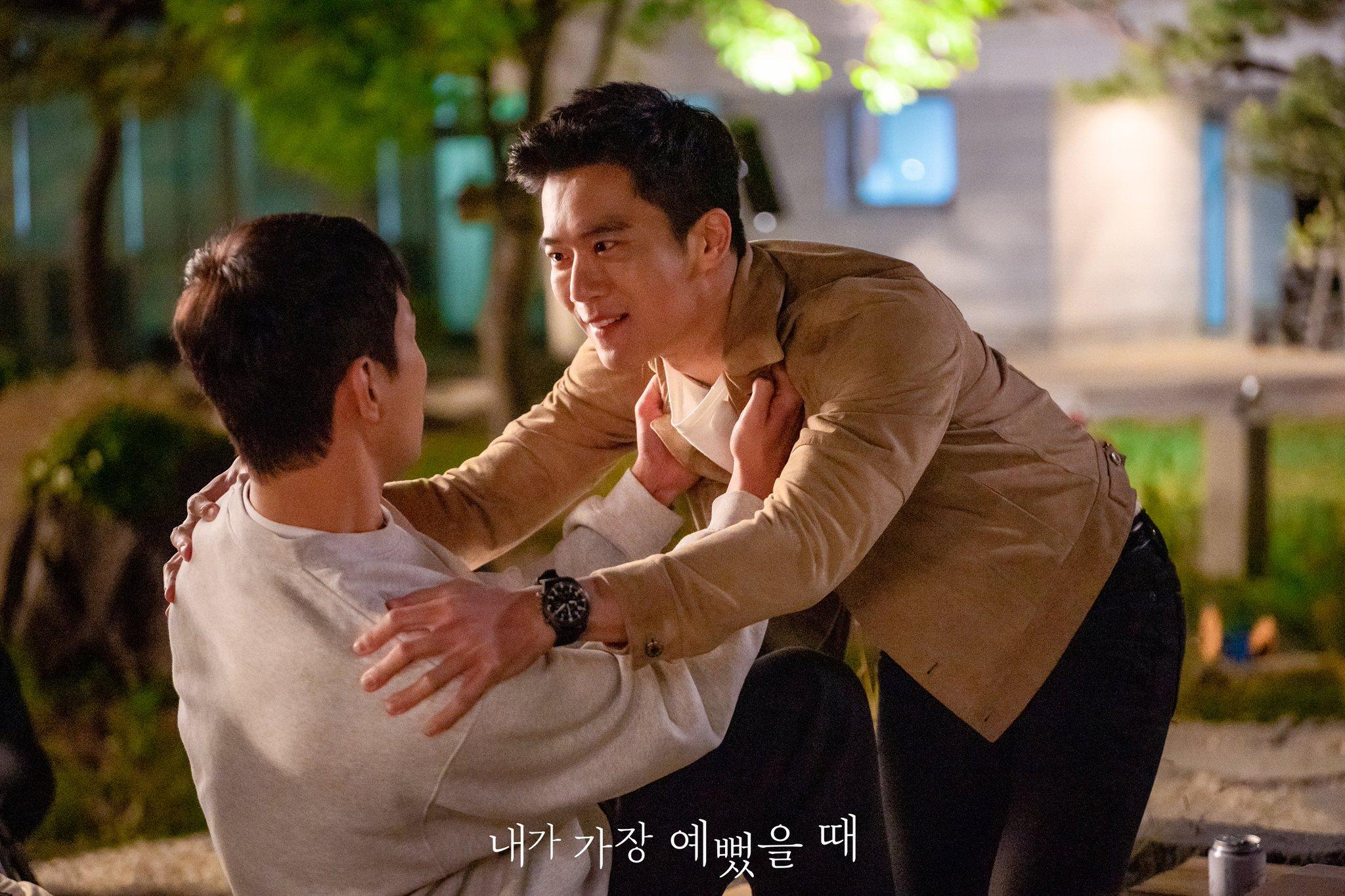 Ji Soo Ha Seok Jin 2