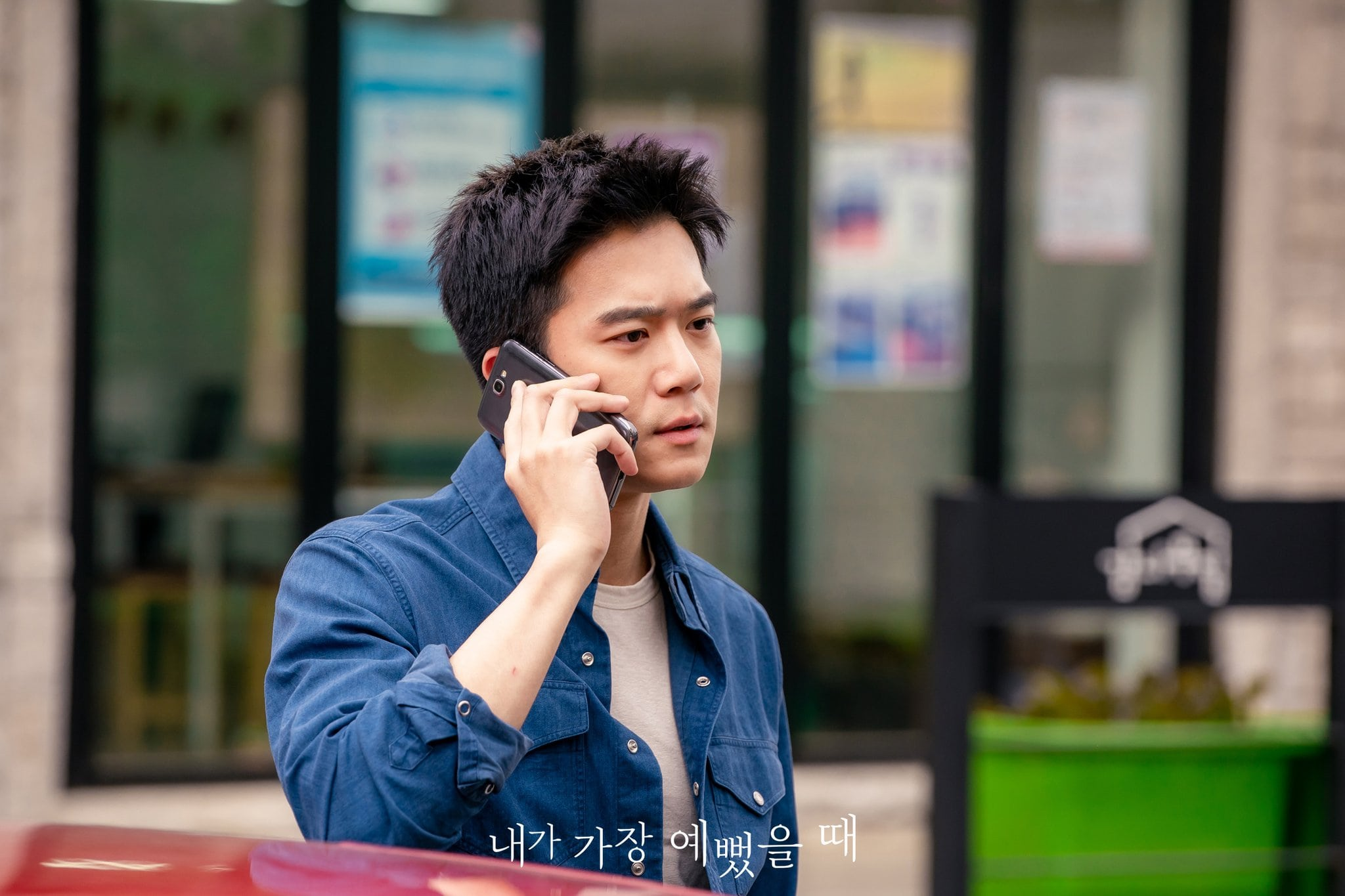 Ha Seok Jin2