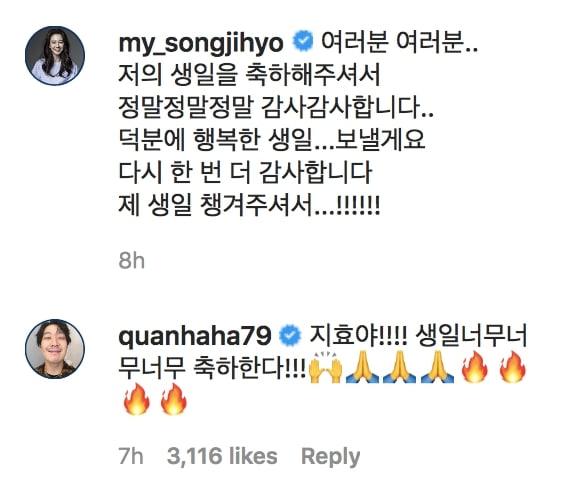 Song Ji Hyo HaHa Instagram