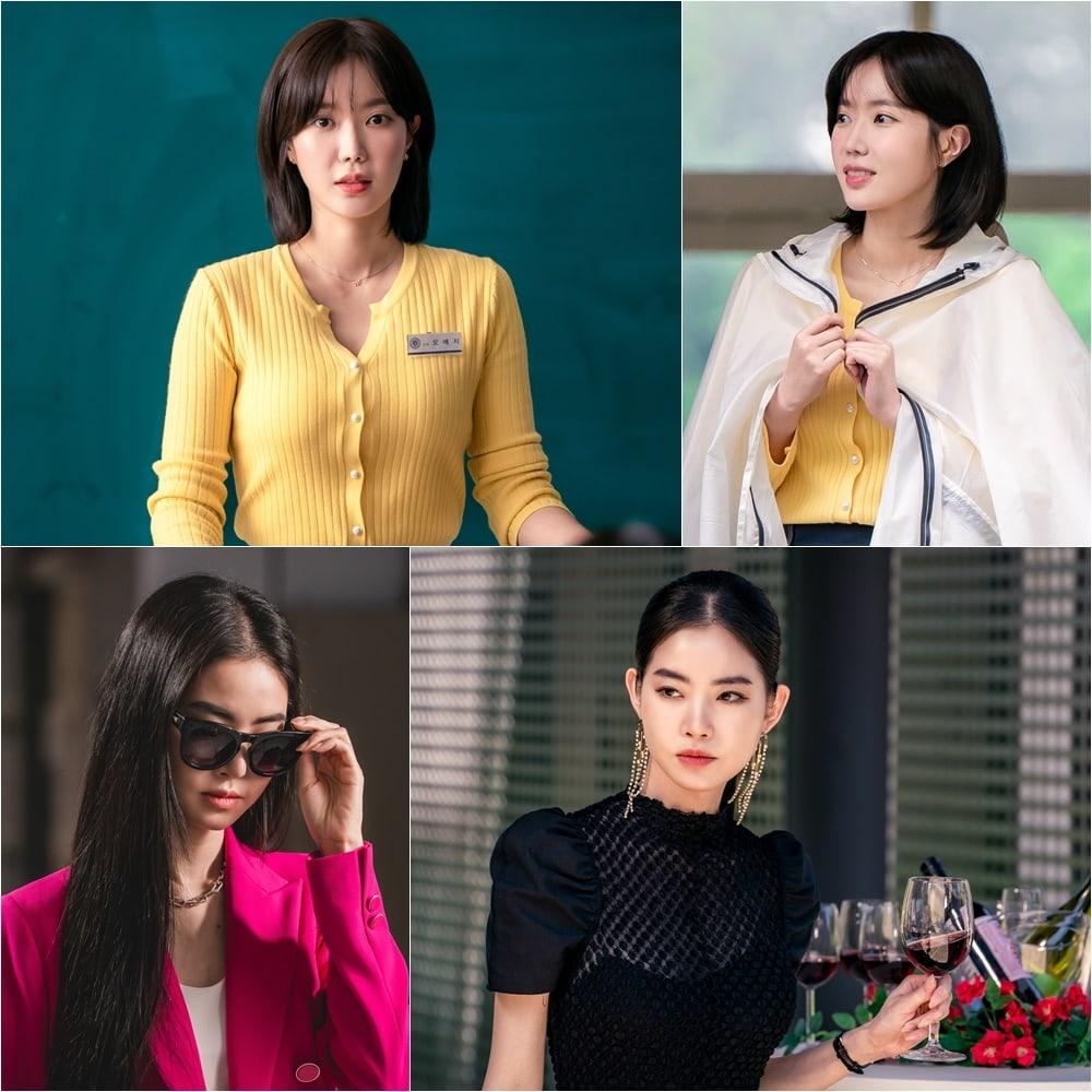 Im Soo Hyang Hwang Seung Eon