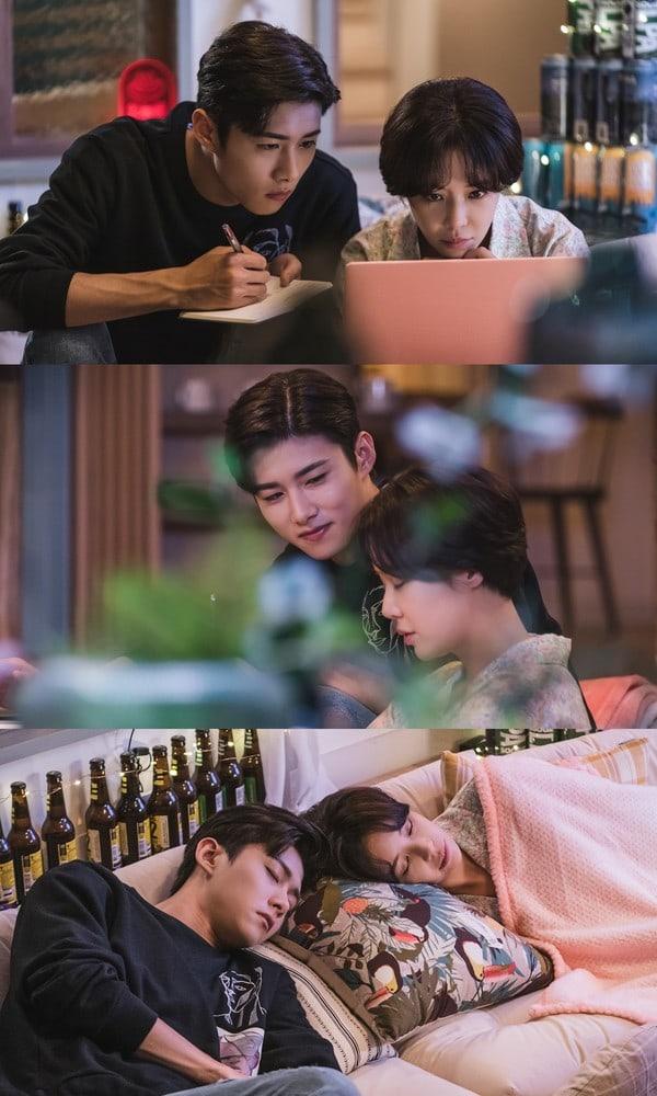 Seo Ji Hoon Hwang Jung Eum 2