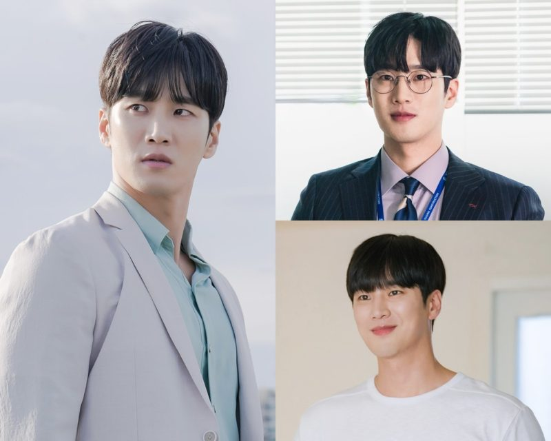 Ahn Bo Hyun Is Ready For Business In Upcoming MBC Drama