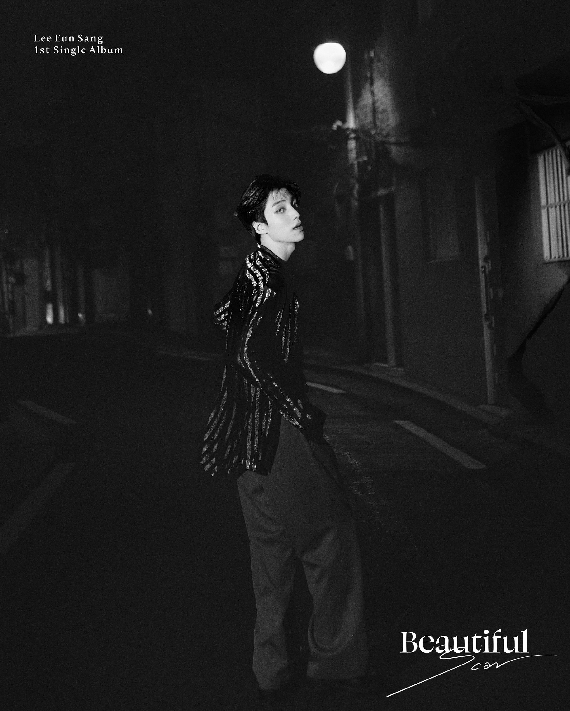Lee Eun Sang 12