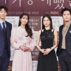 "Im Soo Hyang, Ji Soo, And More Discuss Their Characters And What They Found Captivating About ""When I Was The Most Beautiful"""