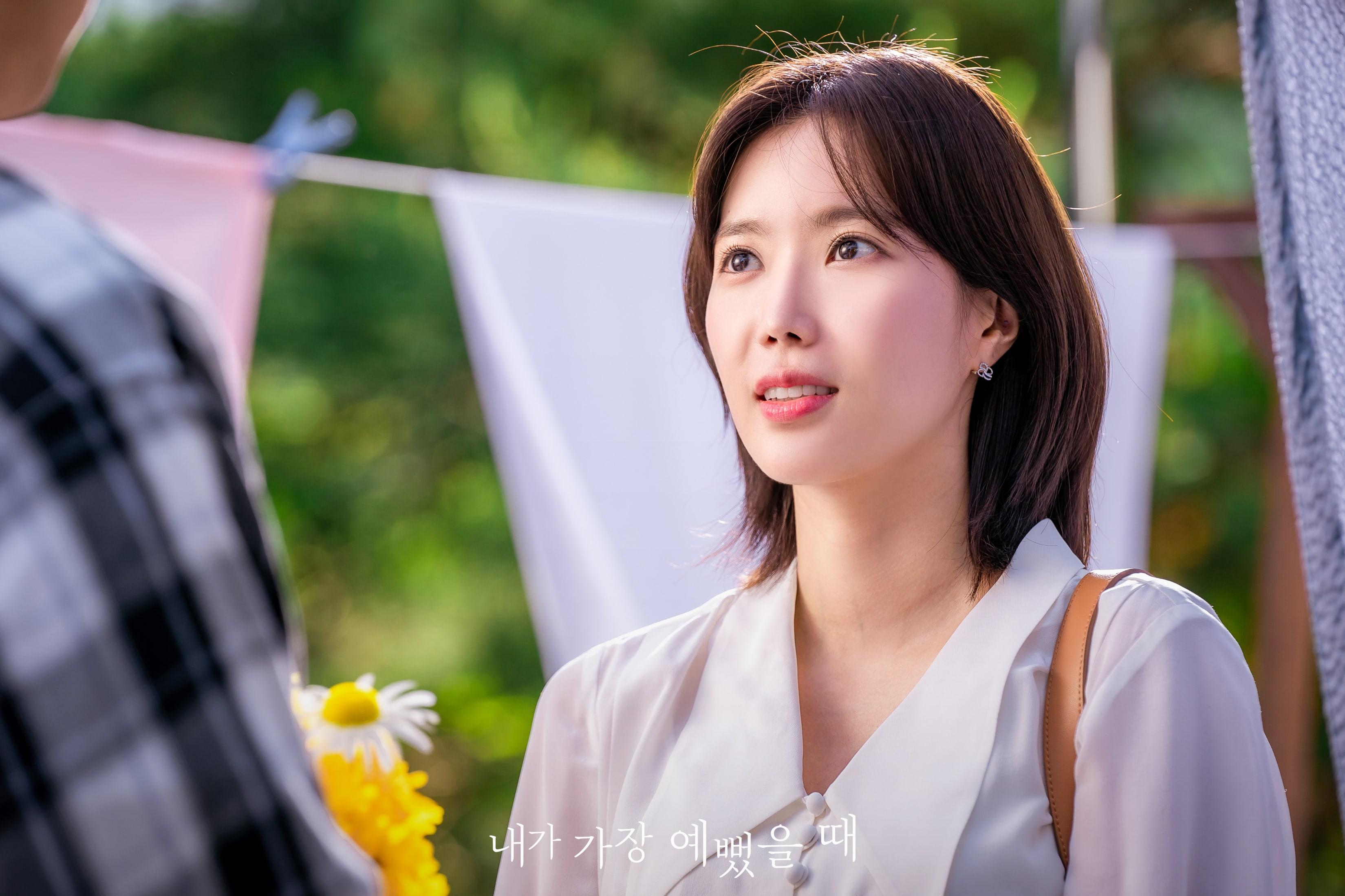 Im Soo Hyang3