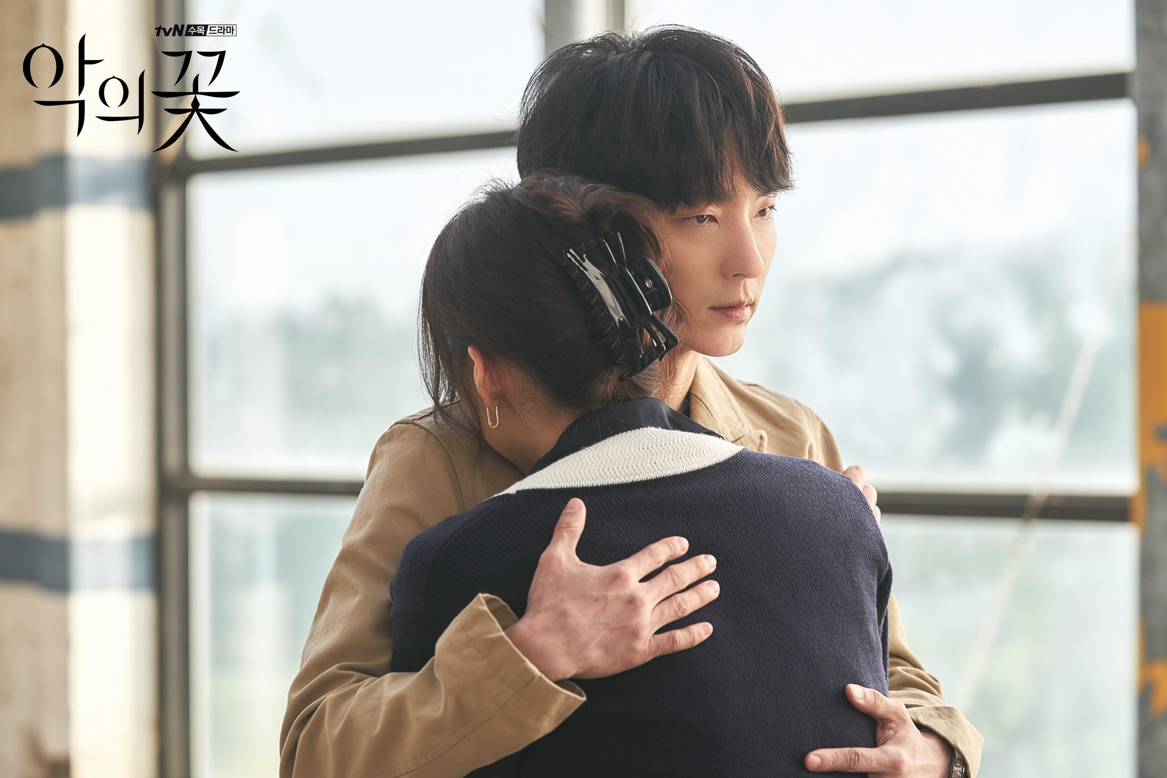 lee joon gi jang hee jin 11