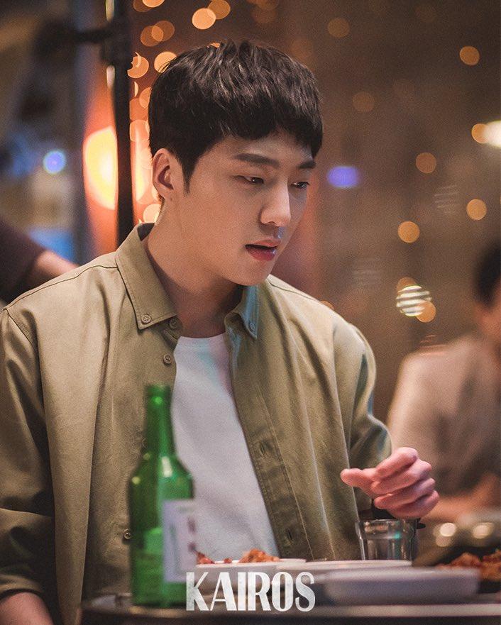 kang seung yoon kairos 3