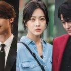 Lee Dong Wook, Jo Bo Ah, And Kim Bum's Upcoming Fantasy Drama Confirms Premiere Date