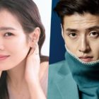 Update: Son Ye Jin In Talks To Lead New Historical Drama + Kang Ha Neul Turns Down Role
