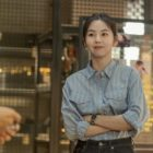 """Ahn So Hee Shares Interesting Way She Prepared For Her Character In """"Missing: The Other Side"""""""