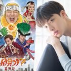 """New Journey To The West"" Confirms Ahn Jae Hyun Will Not Be Joining Cast For Season 8"