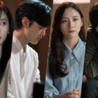 "Park Eun Bin, Kim Min Jae, Kim Sung Cheol, And Park Ji Hyun Get Involved In Complex Relationship In ""Do You Like Brahms?"""
