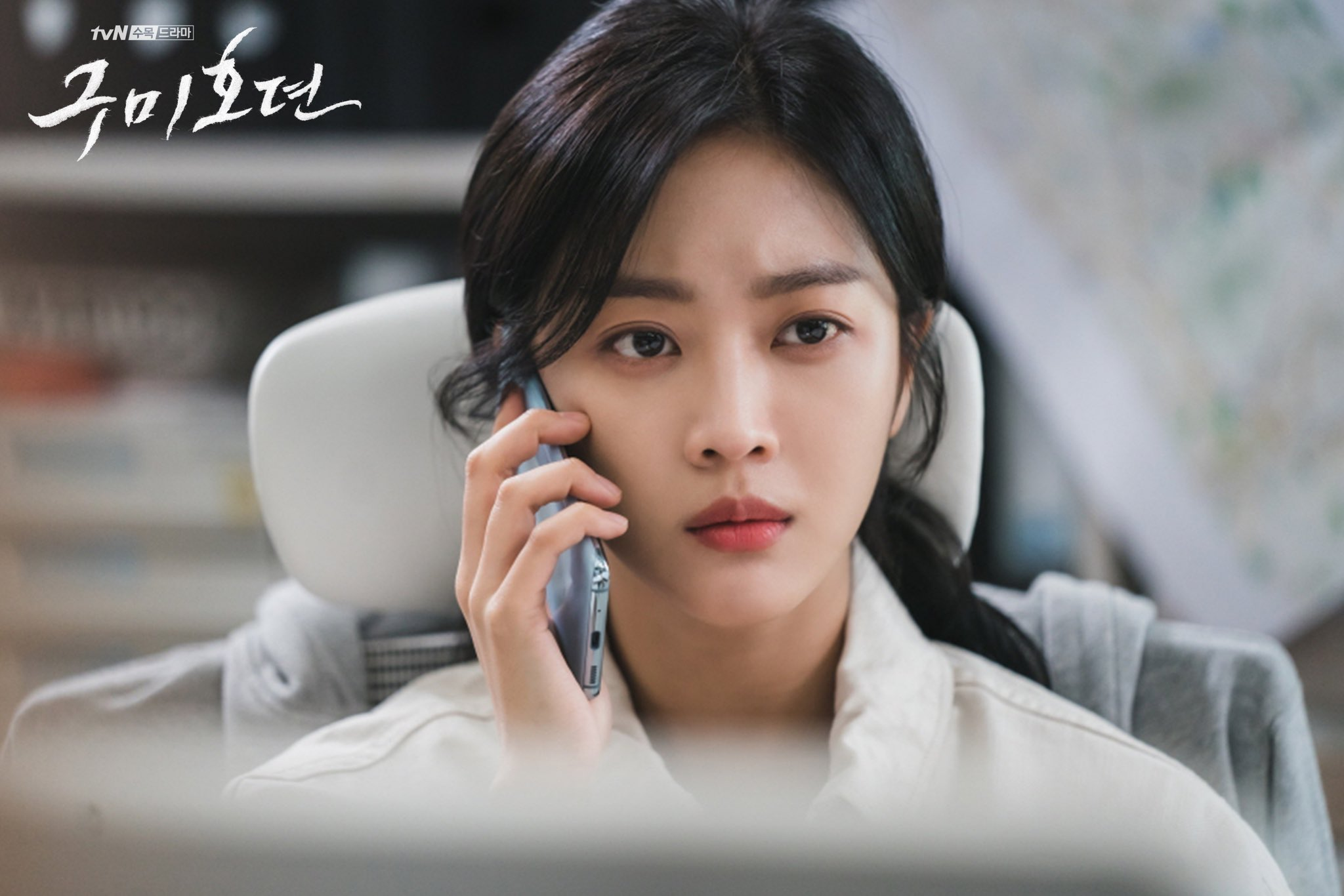 Jo Bo Ah Is A Tenacious PD On The Hunt For The Truth In Upcoming Fantasy  Drama | Soompi