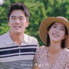 "Ha Seok Jin And Im Soo Hyang Are Loving Newlyweds In ""When I Was The Most Beautiful"""