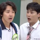 Yoon Sang Hyun Reveals He Used To Be Jealous Of Min Kyung Hoon's Relationship With His Wife Maybee