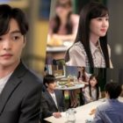 "Kim Min Jae And Park Eun Bin Share A Dining Table Full Of Secrets In ""Do You Like Brahms?"""