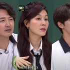 Yoon Sang Hyun, Kim Ha Neul, And Lee Do Hyun Share Stories About Their Pre-Debut And Rookie Years