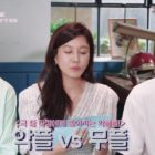Watch: Yoon Sang Hyun, Kim Ha Neul, And Lee Do Hyun Share Whether They'd Want To Go Back To High School