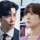 "Shin Sung Rok And Lee Se Young Communicate Across Time As They Race To Solve 2 Mysteries In ""Kairos"""