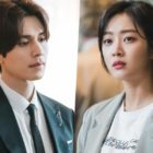 Lee Dong Wook And Jo Bo Ah Have A Captivating First Encounter In Upcoming tvN Drama