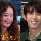 "Jun So Min Surprises Kwanghee With Their Unexpected Connection On ""The Sixth Sense"""