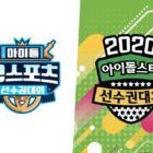 """2020 Idol eSports Athletics Championships"" Confirmed To Air As Stand-Alone ISAC Spin-Off"