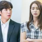 "Lee Sang Yeob And Lee Min Jung Are Stunned By Unexpected News In ""Once Again"""