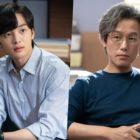 """Do You Like Brahms?"" Previews Awkward Reunion Between Kim Min Jae And Joo Suk Tae"