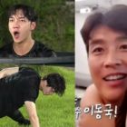 "Watch: ""Master In The House"" Cast Undergoes Military Training From UDT/SEAL Soldier + Receives Surprise Call From Lee Dong Gook"
