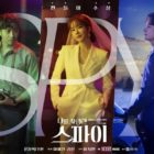 Eric, Yoo In Na, And Im Joo Hwan's Upcoming Spy Rom-Com Drama Reveals First Poster