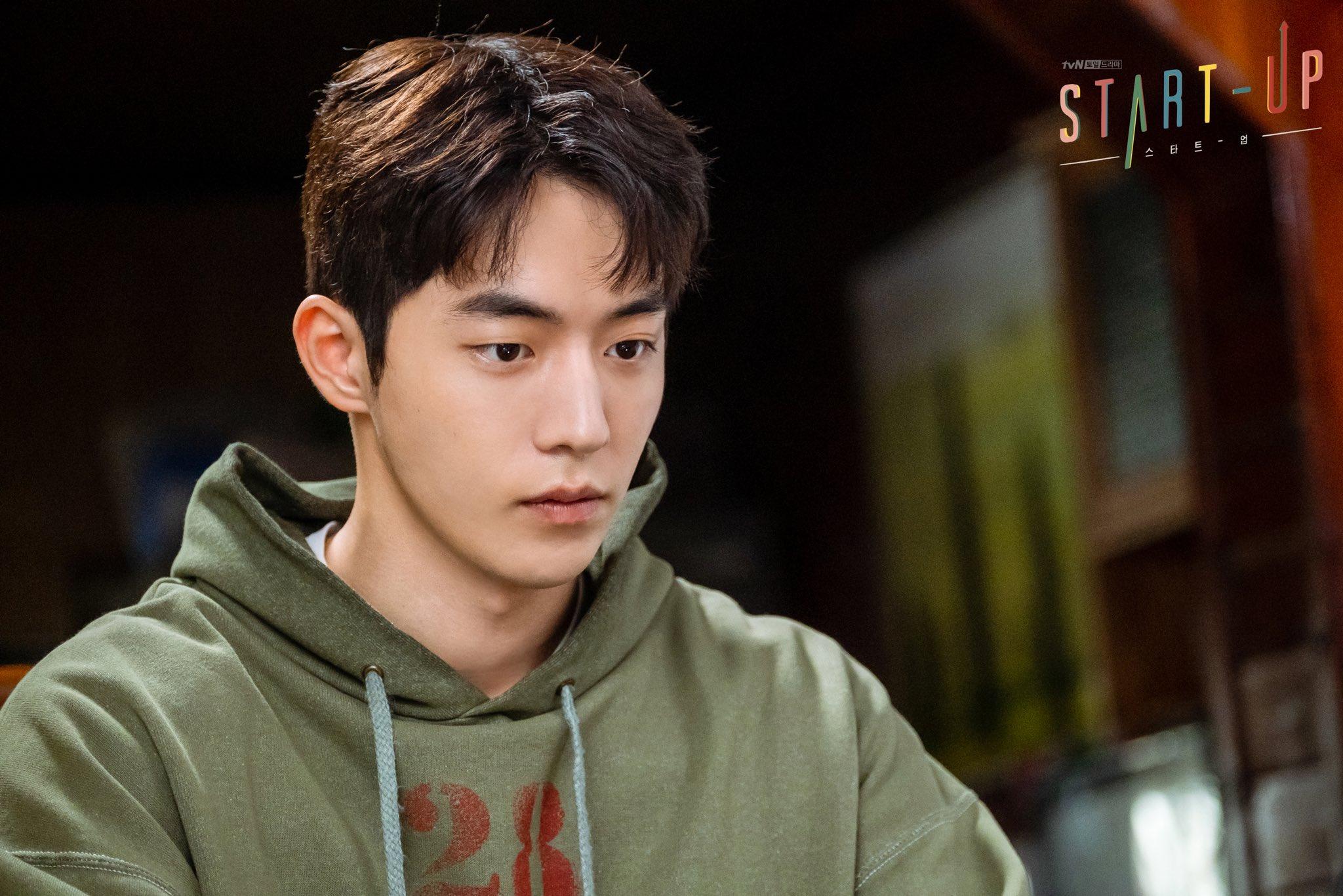 Nam Joo Hyuk 3